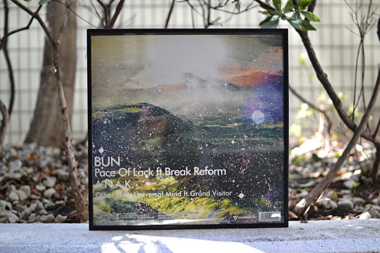 bun_breakreform_ep