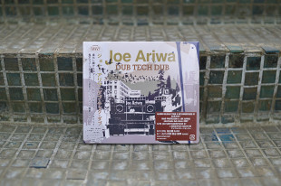 Joe_Ariwa_dub_tech_dub001