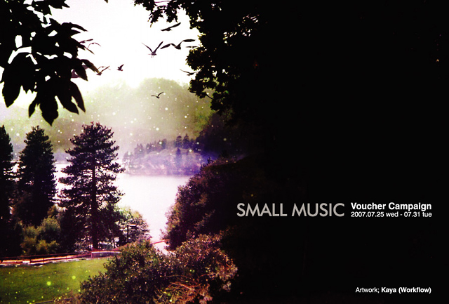 smallmusic